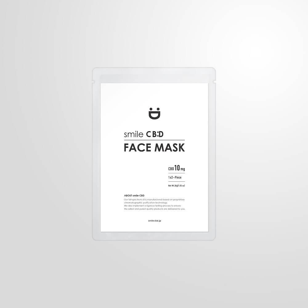CBDフェイスマスク