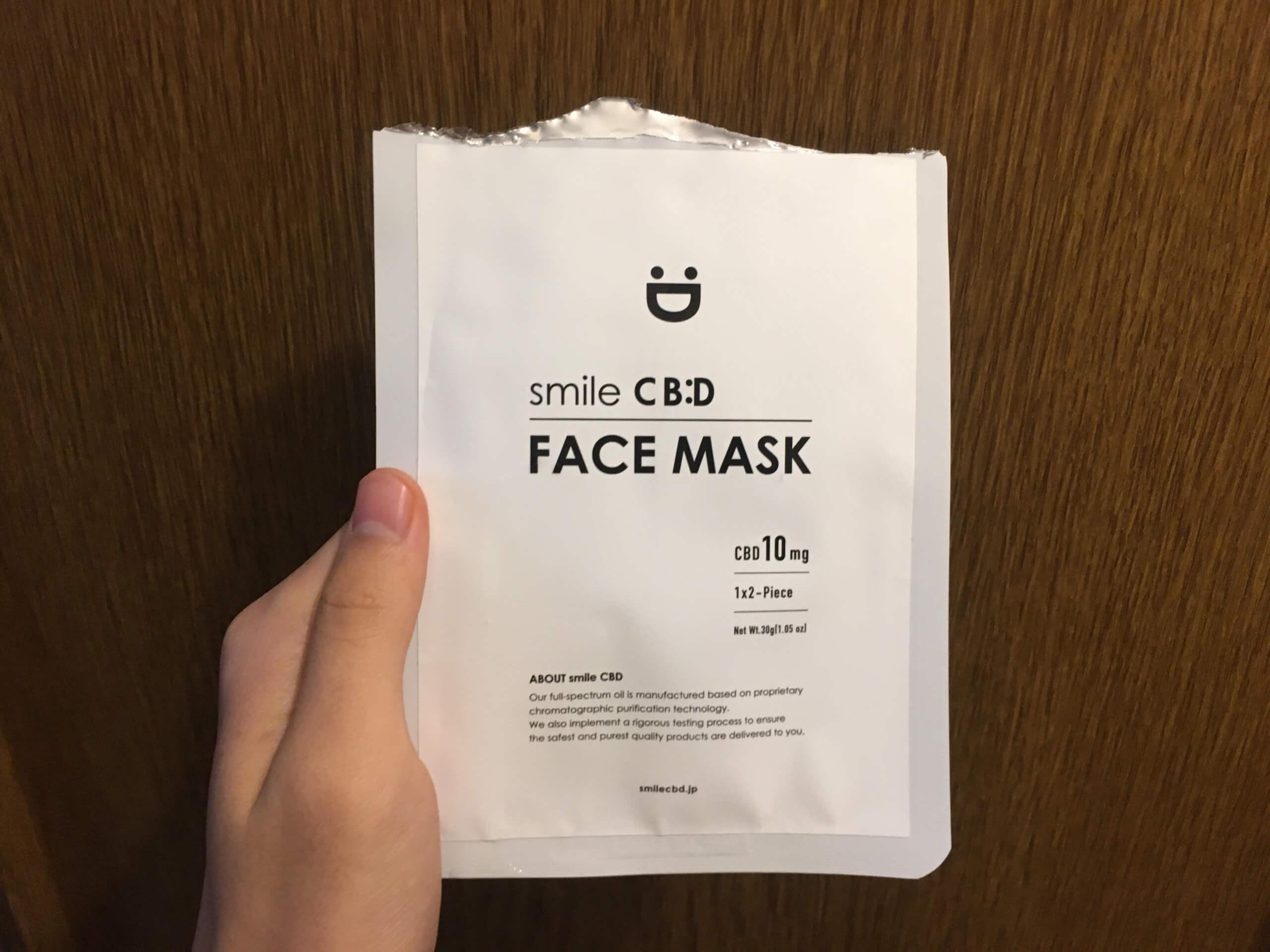 CBDフェイスマスク正面