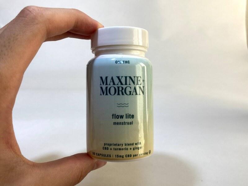 MAXINE MORGAN(マキシンモーガン)のCBDカプセルをレビュー